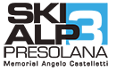 SkiAlp3 Logo